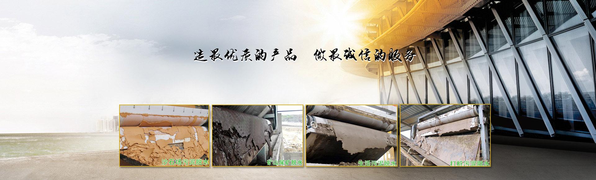 VOC废气治理设备 案例展示
